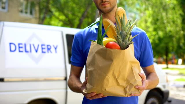 Периодична доставка на хранителни продукти за нуждите на ДПБ Севлиево по обособени позиции: 1.Месо и месни продукти; 2.Зеленчукови и плодови консерви; 3.Други хранителни продукти;